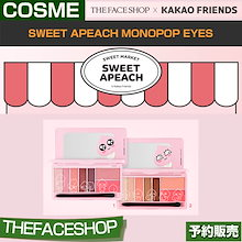 Sweet Apeach Monopop Eyes (01PINK/02PEACH) / ThefaceshopxKakaofriends /送料無料