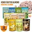 [GLM][ハニーバターアーモンド ] 韓国の人気おやつ Honey Butter Almond
