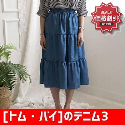[トム・バイ]のデニム3段カンカンスカートY82W4965A スカート/ティアード/カンカンスカート/ 韓国ファッション