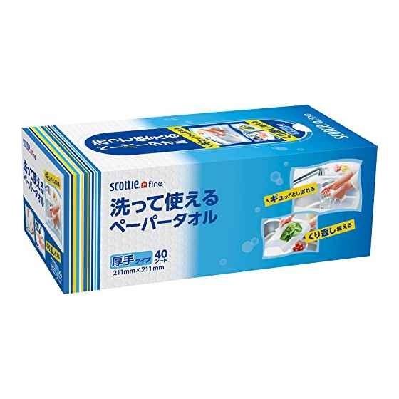 スコッティ ファイン 洗って使えるペーパータオル ボックス 40シート 製品画像