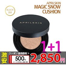 ★APRILSKIN(エイプリルスキン) MAGIC SNOW CUSHION 1+1 ックスノークッション Magic Snow Cushion +★VANT36.5 FOUNDATIN