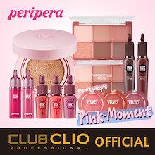 [CLUBCLIO 公式ショップ]ペリペラ ピンクの瞬間リミテッドエディション!Qoo10初公開!ティント/クッションファンデ/アイパレッド/マスカラ/チーク