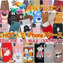 【大人気 商品 手帳型 】人気商品更新中! iPhone XS Max/XR/XS/X ケース iphone7ケース 手帳 iPhone678 ケース iPhone678 plus 財布
