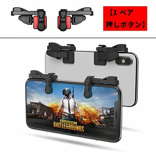 IFYOO Z108 Mobile Gaming Controller For PUBGG Mobile 荒野行動 コントローラー 射撃ボタン iPhone/Android 対応可能