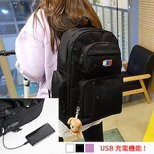 韓国公式販売店のリュック★CRUSH USB BACKPACK NEW ITEM!! [USBポートで充電が電子機器使用可能 + エービーロードのポーチプレゼント] ★SNSで話題 男女共用