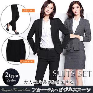 8c2187c7c8617f スーツ レディース 2点セット 2way 女性用 ビジネス フォーマル ol スカート パンツ オフィス 面接 1つボタン 大きいサイズ 事務服 制服  入学式