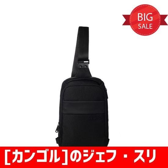 [カンゴル]のジェフ・スリングバック1232ブラック クロスバック/メッセンジャーバッグ/韓国バッグ/韓国ファッション