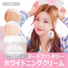 [チカイチコ] ヌードファンタジー (Nude Fantasy) ホワイトクリーム ◆ ホワイトミルククリーム / 即刻トーンアップ / 女神のスピン / 透明で明るく白い肌へ