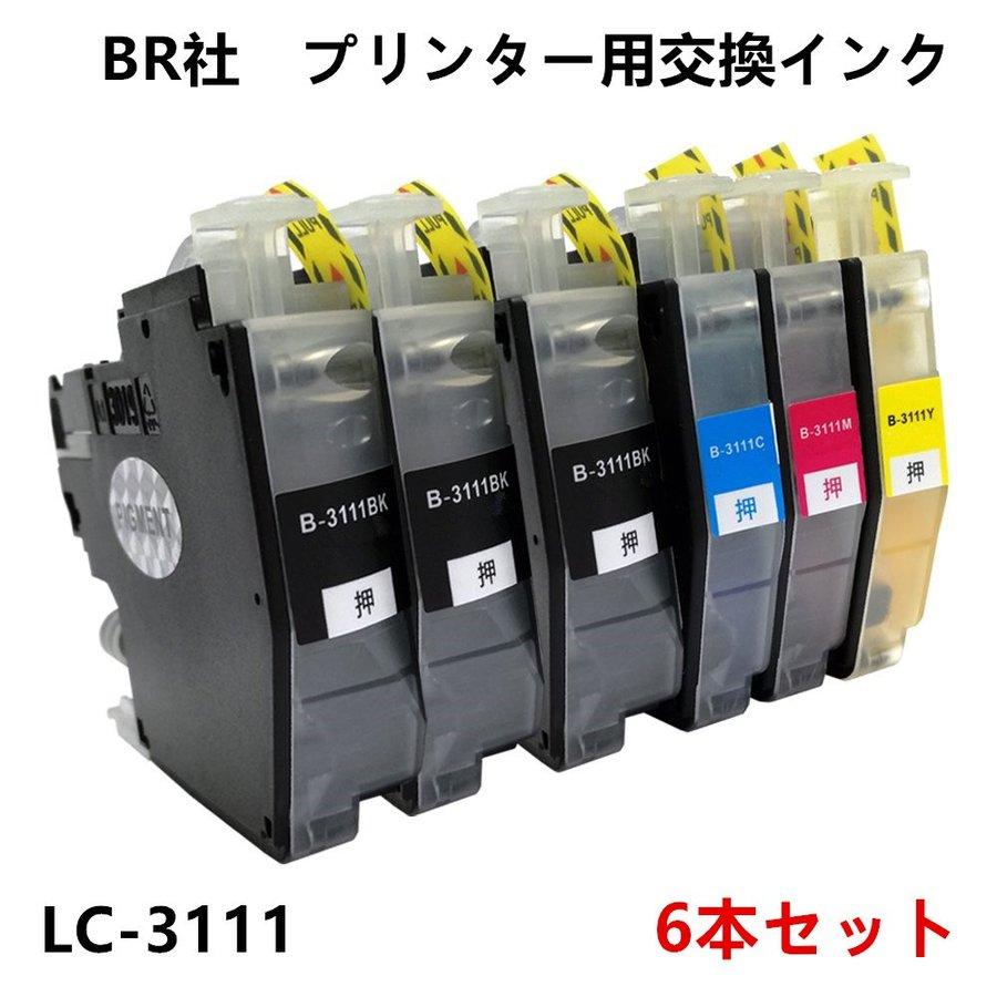 LC3111(BK×3/C/M/Y)-6本セットBR社 プリンター用互換インク ICチップ付 残量表示LC3111BK LC3111C LC3111M LC3111Y