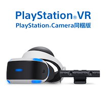 【2/23~2/25 5,000円クーポン使用可能】PlayStation VR PlayStation Camera同梱版 CUHJ-16001