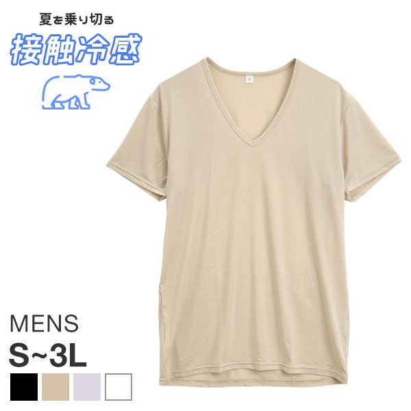 40%OFF (コントランテ)ContRante forMEN シルキーストレッチ Vネック 半袖 Tシャツ 接触冷感 DRY速乾 大きいサイズ S M L LL 3L メンズ(B33100431RK