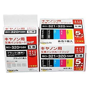 キヤノン用 互換インクカートリッジ Canon キャノン BCI-321+320/5MP 5本パック ブラック1本おまけ付き ルナライフ LN CA320+321/5P 320BK+1