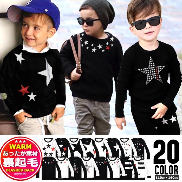f68b0fec7a581 韓国子供服 キッズ 裏起毛 トレーナー 選べる16カラー スター柄 子供服 プリント スウェット