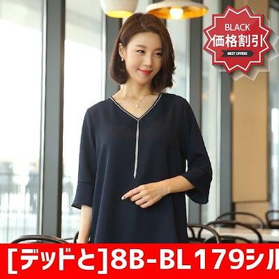 [デッドと]8B-BL179シルバーネックレスブラウス シフォン/シースルーブラウス/韓国ファッション