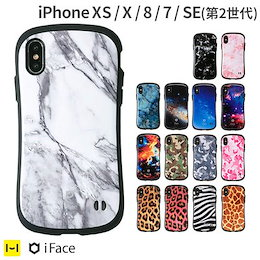 【iFace公式】iphohe8ケース iphone7ケース iphonese ケース 第2世代 iphone se2 iphonexs x iFace First Class Marble ケース