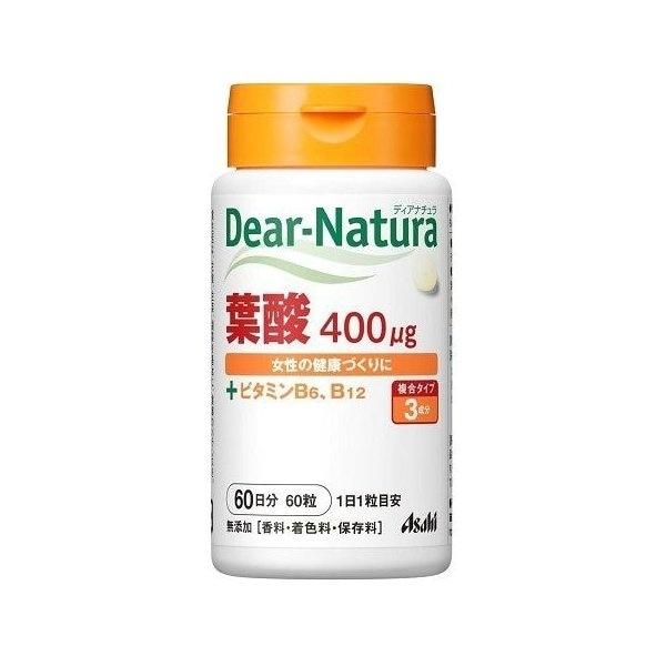 ディアナチュラ 葉酸 60粒