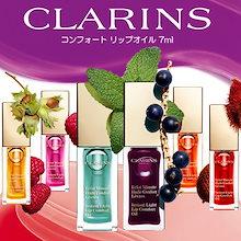 【限定色✨】SHOPクーポン発行中!最安‼CLARINS  クラランス コンフォート リップオイル各色追加❤ #08 ブラックベリー 7ml  / #06 ミント 限定色