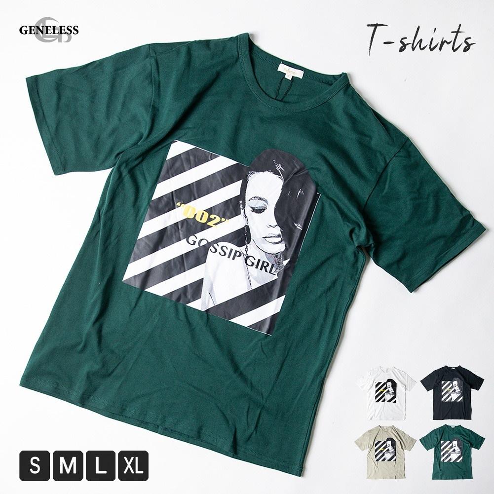 Tシャツ メンズ 半袖 ピュアコットン 綿100% ゴシップガール ガールプリント tシャツ GOSSIP GIRL Uネック 全4色 NEK-55H