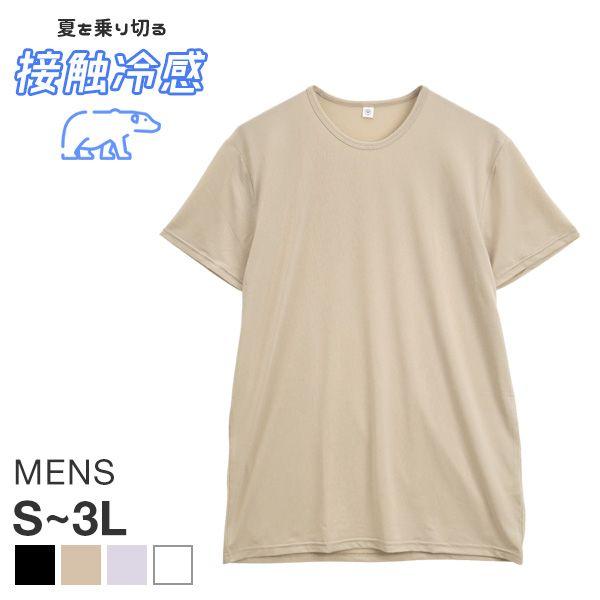 40%OFF (コントランテ)ContRante forMEN シルキーストレッチ クルーネック 半袖 Tシャツ 接触冷感 DRY速乾 大きいサイズ S M L LL 3L メンズ(B33100430