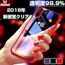 iPhoneXS ケース iPhoneXS ケース iPhoneXSMax ケース iPhoneX GalaxyS9/S9+/S8/S8+ iPhone8 iPhone7 おしゃれ クリアケースiPh