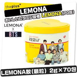 LEMONA x BTS ハート缶 ★70包入★(パッケージランダム)/ 韓国食品 / レモナ70包  / 最多構成最安値