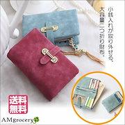 new style 6d9ec 46f74 Qoo10 - 二つ折り財布の商品リスト(人気順) : お得なネット通販 ...