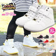 c45a9a4f81da6 PARK AVENUE パークアベニュー 子供靴 おしゃれ キッズ ジュニア 女の子 男の子 ダンススニーカー ダンス靴 ヒップ
