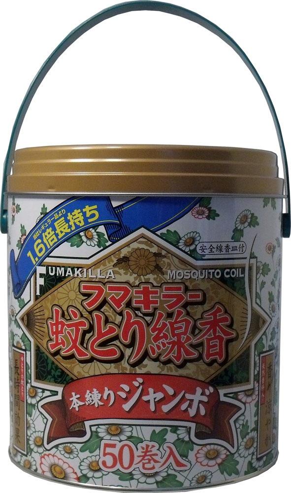 フマキラー 蚊とり線香 本練りジャンボ 缶 50巻入り