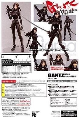 figma GANTZ レイカ SP-005(フィギュアのみ)