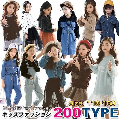 9779439d00c61 春早割りセール 韓国子供服 サイズ100-160 200タイプ 长袖 パーカー