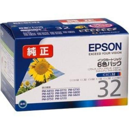 インク エプソン 純正 カートリッジ インクカートリッジ IC6CL32 [純正インクカートリッジ 6色セット]