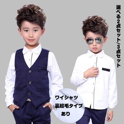 033b0cb3d739f 子供スーツ キッズ フォーマル 男の子 スーツ キッズスーツ タキシード 子供服 制服 フォーマルスーツ キッズ 子供