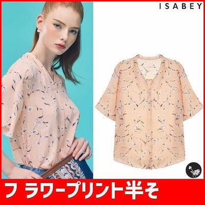 フ ラワープリント半そでブラウス(VRBAH7405)P2P2 /プリントシャツ/ブラウス/ 韓国ファッション