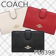 new style c5679 5eb2f Qoo10 - 二つ折り財布の商品リスト(人気順) : お得なネット通販 ...