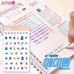 【A-TEEN2 公式】キャラクター たくさん貼れる!ポイントステッカー point sticker  韓国WEBドラマの公式グッズ