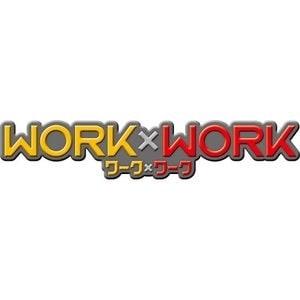 WORK×WORK [Nintendo Switch] 製品画像