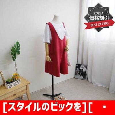 [スタイルのビックを][スタイルのビックを]ラウンディングつなぎMSM1526 パンツ/ ジャンプスーツ/韓国ファッション