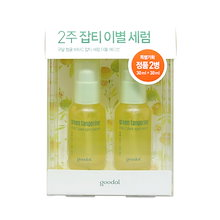 [GOODAL] Green Tangerine Vita C Dark Spot Serum Double Edition - 1pack (2pcs)