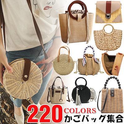 ed411460b6e0 Qoo10 - かごバッグの商品リスト(人気順) : お得なネット通販サイト