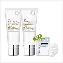 [CNP] リバイブバイタルクリームデュオセット(ビタミンEクリーム) / Vita-e Revive Vital Cream Duo Set  [bystyle]