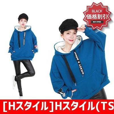 [Hスタイル]Hスタイル(TS)三木ミニ起毛フードシャツ /ロングTシャツ/ Tシャツ/韓国ファッション