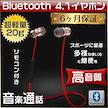 Bluetooth イヤホン ブルートゥース イヤフォン ワイヤレス イヤフォン iPhone 両耳 ランニング スポーツ 通話 マイク 音楽 高音質 重低音 日本語説明書付