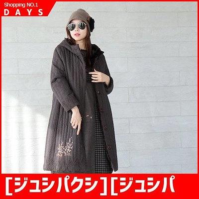 [ジュシパクシ][ジュシパクシ]ぼたん雪湯水のようにJK /ハーフコート/コート/韓国ファッション