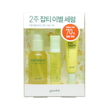 [GOODAL] Green Tangerine Vita C Dark Spot Serum Set - 1pack (3items)