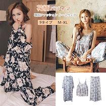 花柄パジャマ 韓国ファッション ルームウェア ナイトウェア セットアップ カーディガン 3点セット パンツ レディース 体形カパーカ抜群 セックス 部屋着