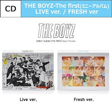 THE BOYZ - THE FIRST (ミニアルバム) LIVE ver. / FRESH ver【日本国内発送/送料無料】