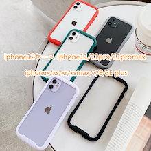 【最安人気商品 韓流】iPhone12ケース 透明12/Mini/Pro/Max対応 iphone11ケース 11Pro/Maxケース X/XS/XR/XSMAXケース