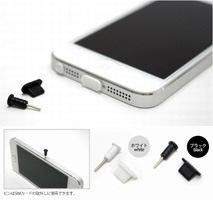 iPhone5/iPad mini用 イヤホン&コネクタカバーセット【管理番号:B003】 色(白)