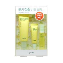 [GOODAL] Green Tangerine Vita C Cream Set - 1pack (3items)