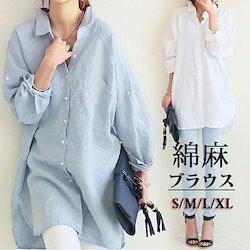 171e35f1e6ea2 春の新作♪綿麻 ロングシャツ ブラウス ワンピース♪韓国ファッション Tシャツ